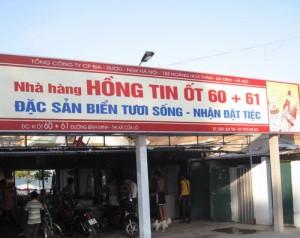 hong tin