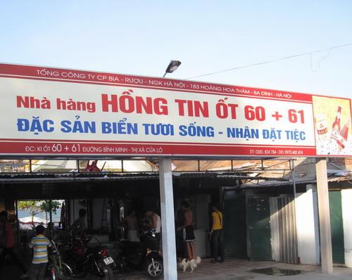 Nhà hàng Hồng Tín